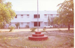 Naidu Memorial Hall